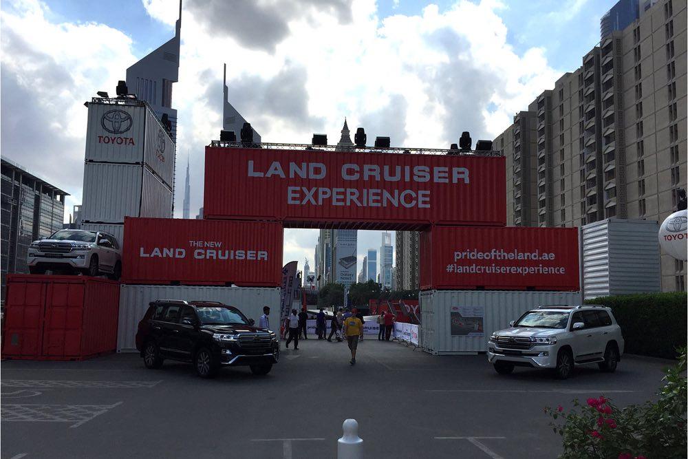 container-evenementiel-land-auto